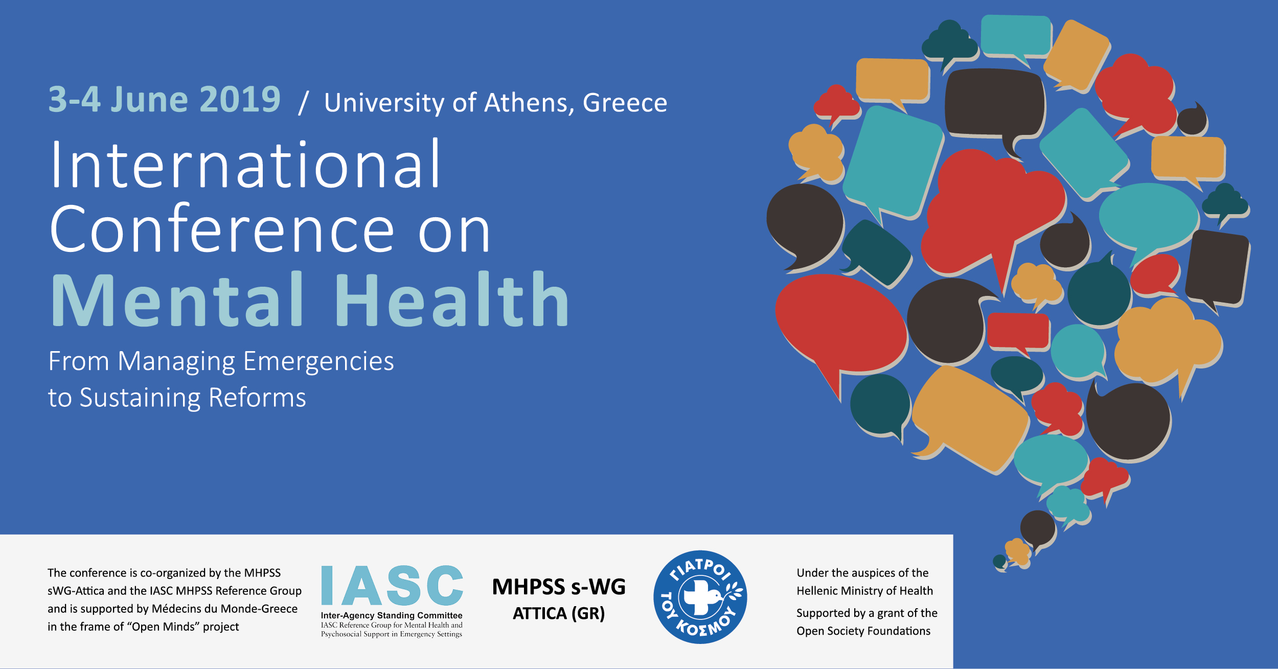 International Conference on Mental Health: From Managing Emergencies to Sustaining Reforms (Athens, 3-4 June 2019)